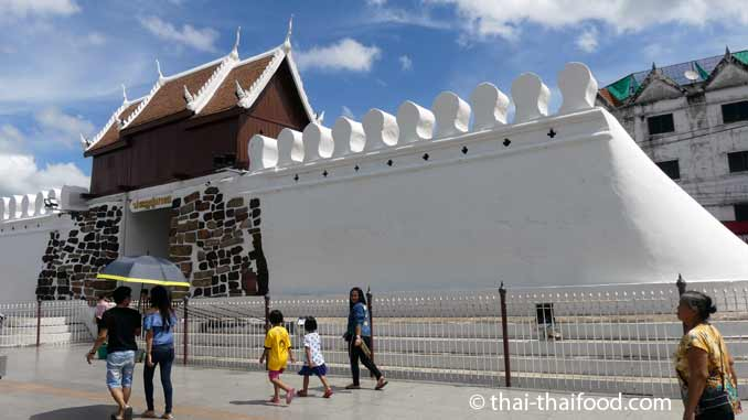 Provinz Nakhon Ratchasima