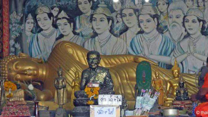 Asalha Puja