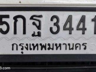 Autokennzeichen in Thailand