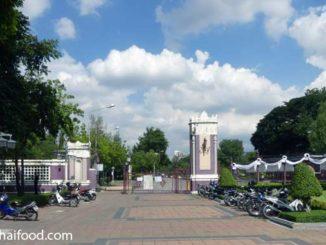 Eingang zum Lumpini Park