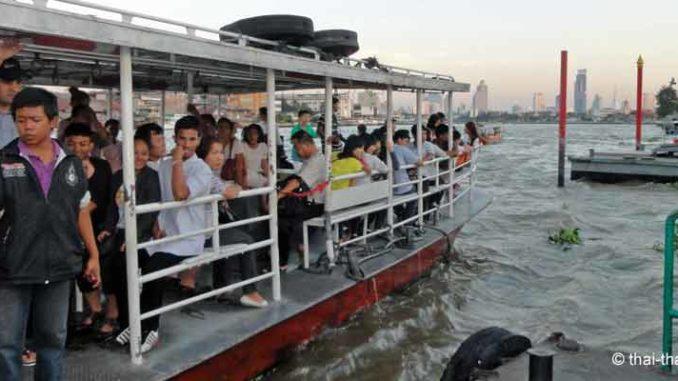 Expressboot