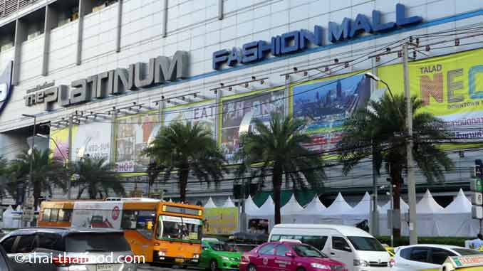 Platinum Fashion Mall