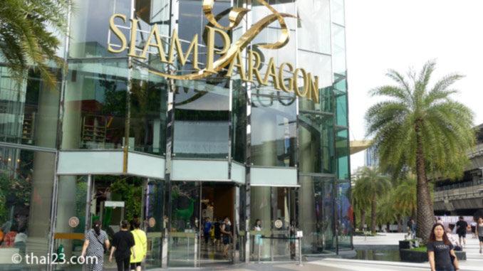 Siam Paragon Einkaufszentrum Bangkok