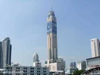 Baiyoke Tower 2