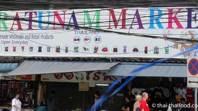 Pratunam Markt