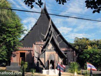 Schwarzes Haus Chiang Rai