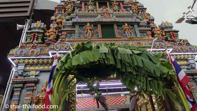 Sri Maha Mariamman