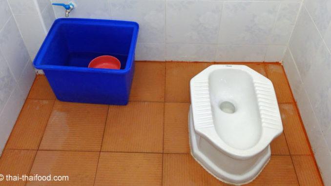 Thailändische Toilette