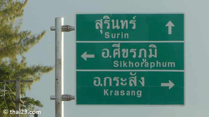 Anreise Surin