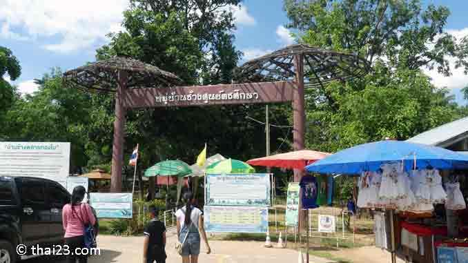 Eingang zum Elefantendorf Ban Ta Klang