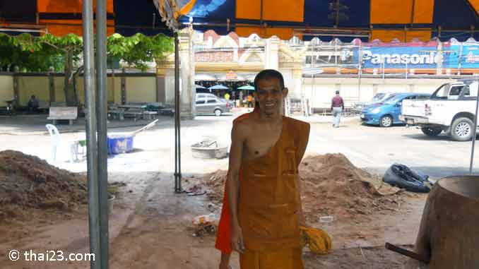 THai Ofen Festival Surin