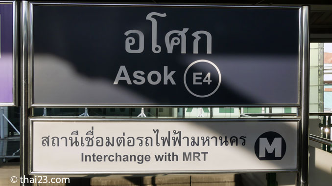 Asok BTS-Station