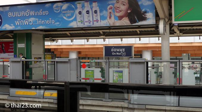 BTS Station On Nut