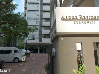 Asoke Residence Sukhumvit Hotel