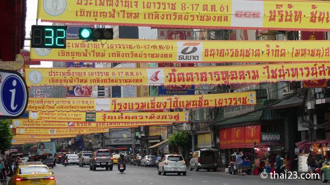 Vegetarisches Fest Chinatown Bangkok
