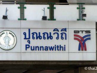 Punnawithi BTS-Station