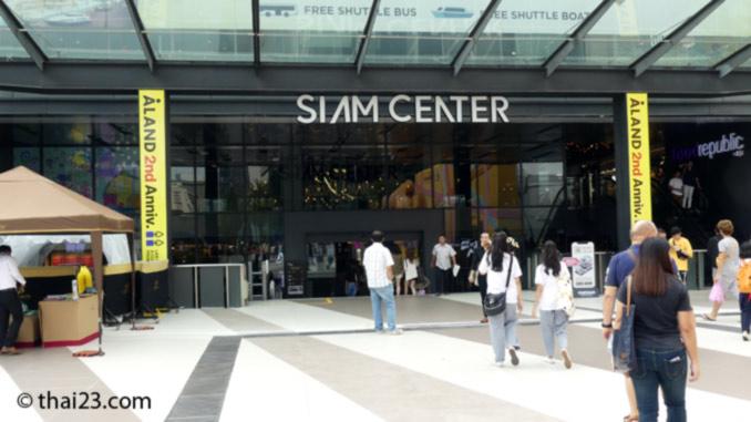 Einkaufzentrum in Bangkok